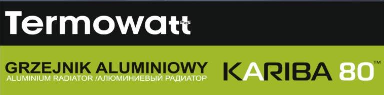 Termowatt - производитель алюминиевых радиаторов из Польши