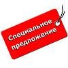 Специальное ценовое предложение на металлопластиковые трубы RBM в Урбитерм!