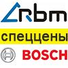 ООО «Урбитерм»: новые продукты от международного лидера RBM и котельное оборудование торговой марки BOSCH по ЛУЧШИМ ценам!
