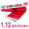 Трубы Varmega PE-RT, тип II / EVOH с антидиффузионным слоем EVOH уже в продаже в Урбитерм!
