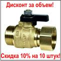 Дисконт за объем: спецпредложение на опт №2