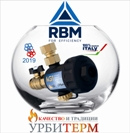 Компания «Урбитерм» на выставке «ВОДА и ТЕПЛО» в Минске вручит эксклюзивные товары RBM  победителям розыгрышей призов «Любимчик ФОРТУНЫ!»!