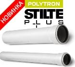 Трубы полипропиленовые для бесшумной канализации Polytron Stilte Plus (ProAqua, Россия)