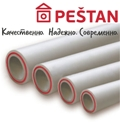 Труба армированная стекловолокном PPR/ PPR-GF/PPR PN20 PESTAN (Сербия)