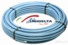 Предварительно изолированная труба металлопластиковая UNIDELTA (Италия)