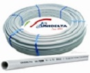 СКИДКИ от 22% до 35% на металлопластиковые трубы UNIDELTA (Италия)!