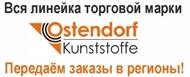 Ищем представителей в регионах: Брест, Гродно
