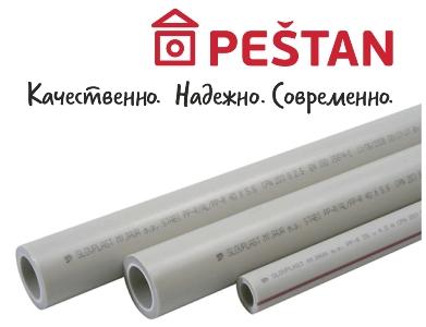 Труба полипропиленовая PN20 PESTAN (Сербия)